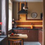 Kruşçev'de Kahverengi Mutfak