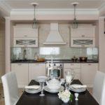 Mutfak-oturma odası 23 metrekare M. metre