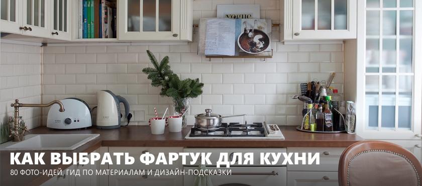 סינר מטבח