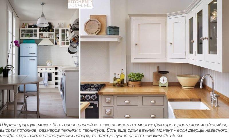 La largeur du tablier dans la cuisine