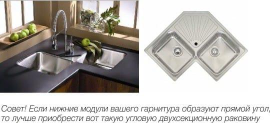 פינת פינה למטבח פינת