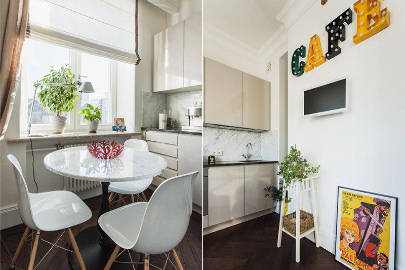 Interior dapur dengan aksen yang terang