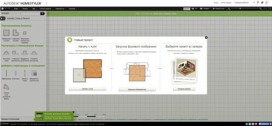 A program 3D vizualizációs felületének interfésze