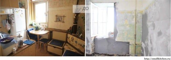 Kis konyha ablakpárkányon - fénykép javítás előtt