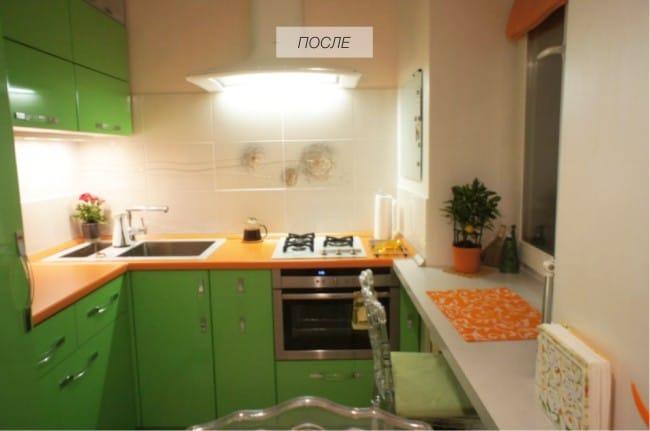 Kis konyha ablakpárkányon - fénykép javítás után