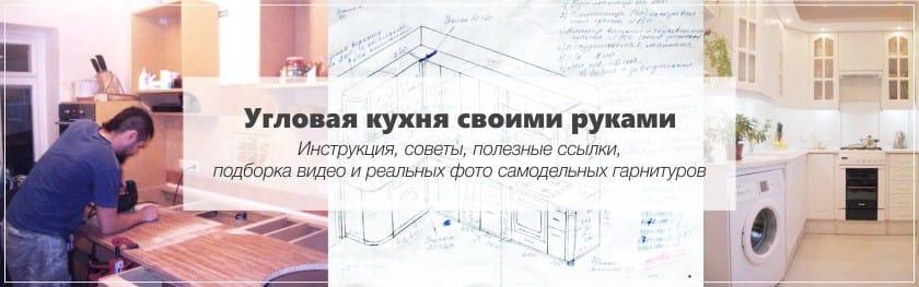 Montáž kuchynského kútika