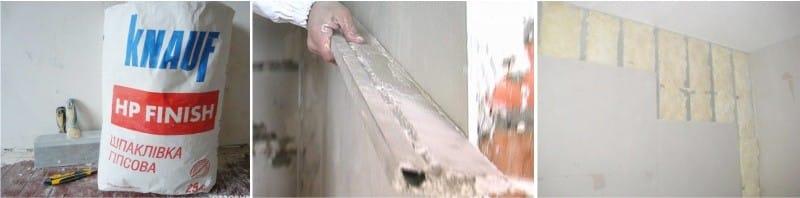 A falak összehangolása kis konyha javításakor