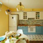 Warna kuning di bahagian dalam dapur