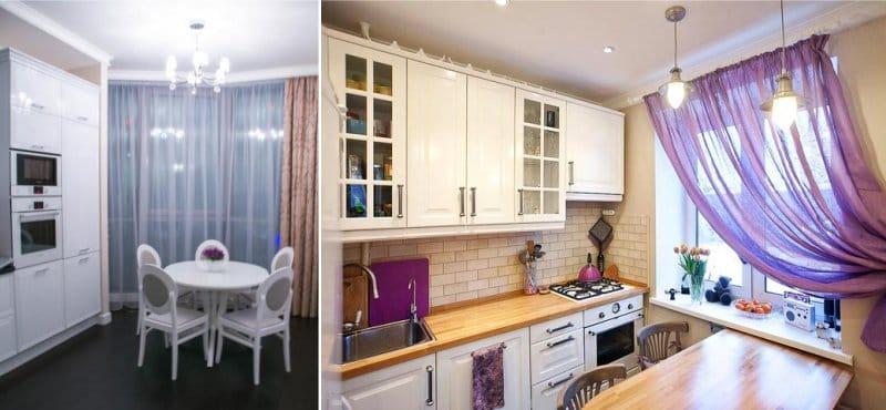 צעיף צבעוני בתוך המטבח