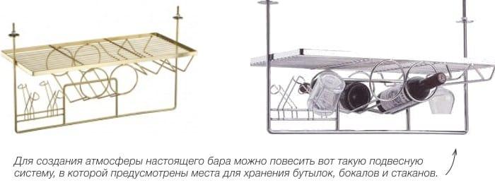 Systèmes de barres suspendues pour le stockage de verres, verres et bouteilles