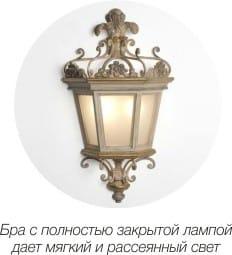 Svítidlo s difuzorem, zcela zakrývající lampu