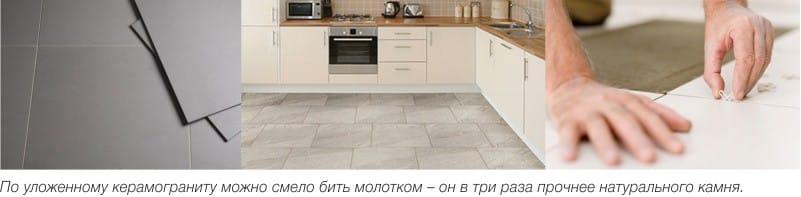 אריחי פורצלן על רצפת המטבח