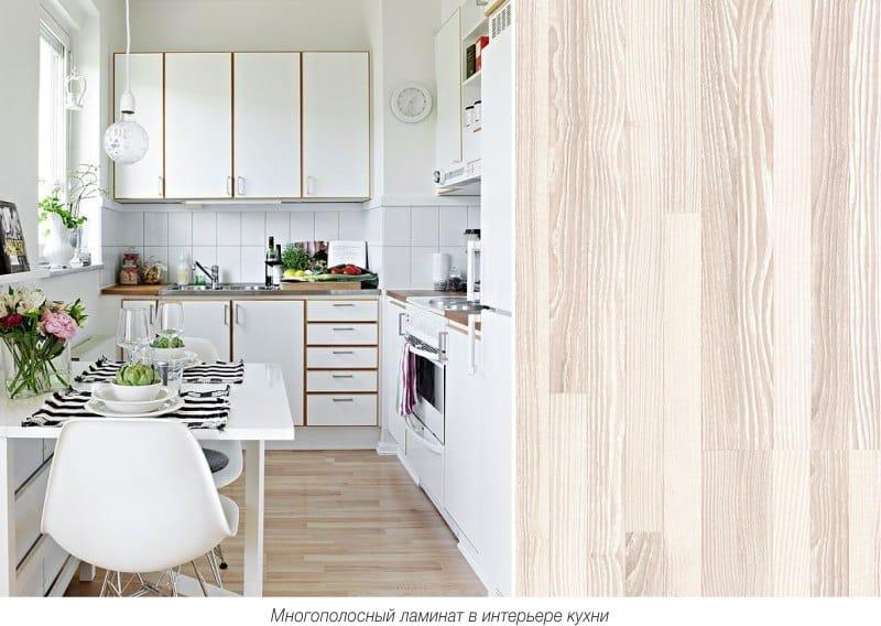 Monikaistainen laminaatti keittiön sisustuksessa