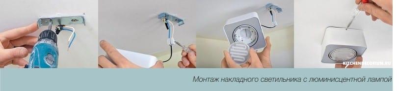 Installation de plafonnier avec lampe fluorescente