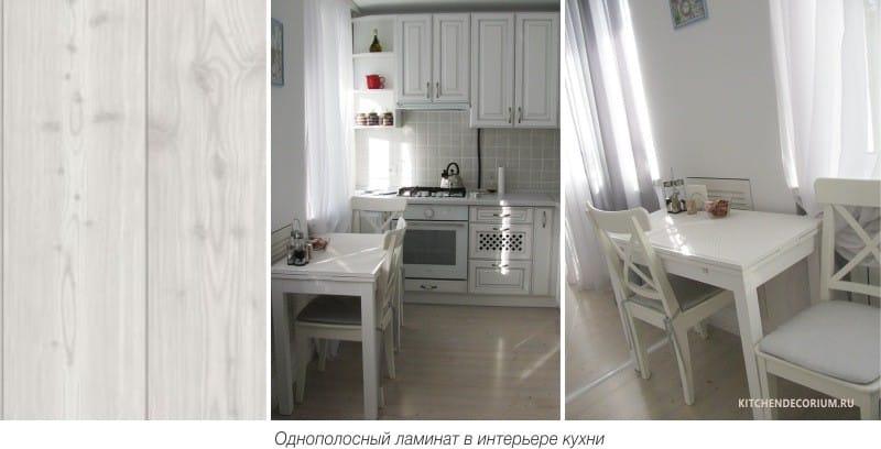 Lautaslaminaatti keittiön sisätiloissa