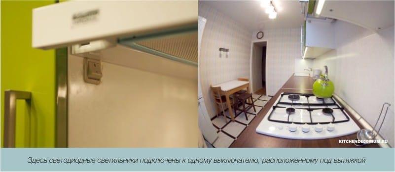 Lumières de meubles LED pour la cuisine