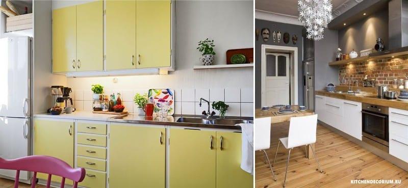 Meleg, könnyű konyhai világítás