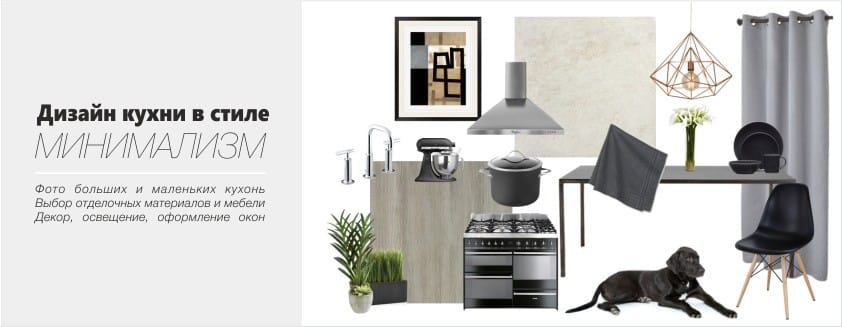 estil minimalista a la cuina