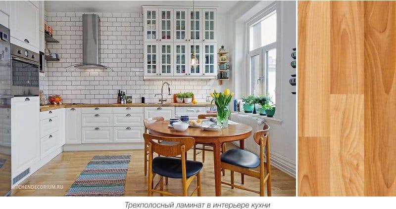 Kolmen nauhan laminaatti keittiön sisätiloissa