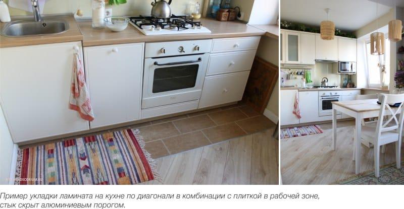 Pose du stratifié en diagonale dans la cuisine en combinaison avec des carreaux dans la zone de travail