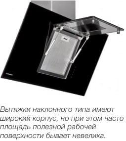 Vyatyazhka vinosti 45 asteen kulmassa