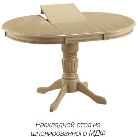 שולחן מתקפל ב MDF veneered