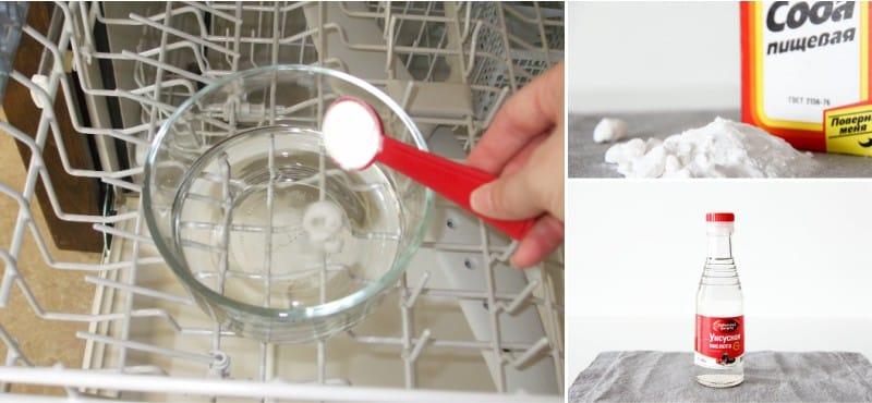 A mosogatógép tisztítása mérlegtől és zsírtól