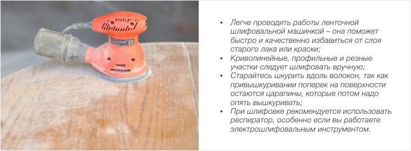 Pemulihan meja - peringkat pelepasan lapisan lama