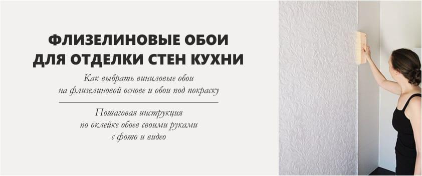 papel de parede não tecido no interior da cozinha
