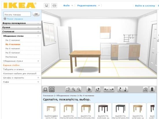 Ikea ütemező interfész