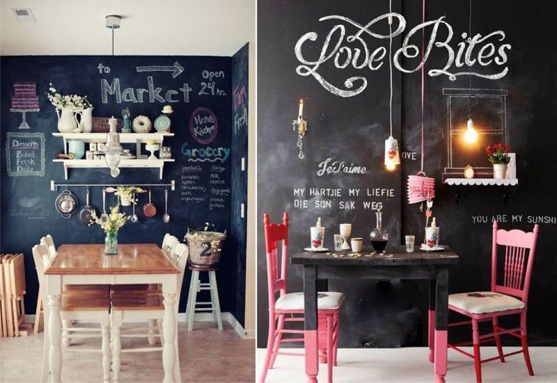 טפט גירקי בפנים המטבח בסגנון של בית קפה