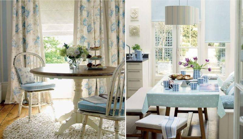 Bézs és kék kombinációja a konyha és az étkező belsejében