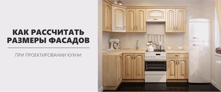 Dimensiones de los frentes de cocina.