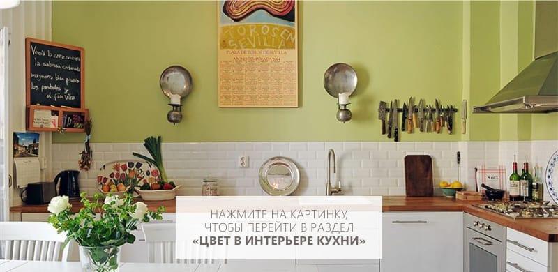 מטבחים צבעוניים - צילום