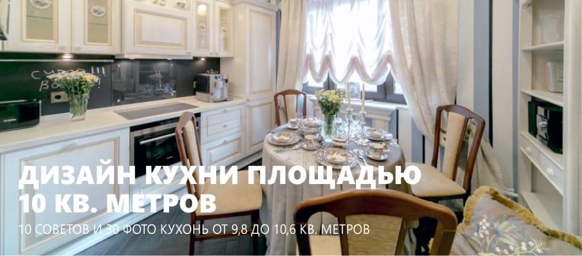 Kjøkken 10 kvm