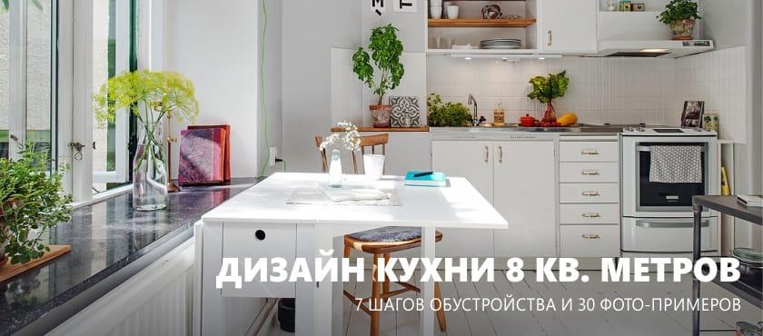 kjøkken 8 kvadratmeter