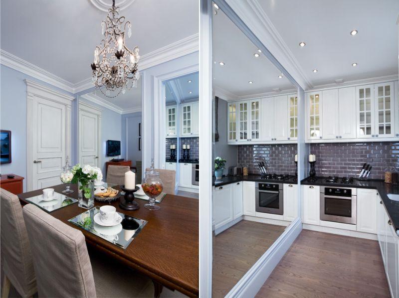 מטבח-חדר אוכל עם קירות מראה