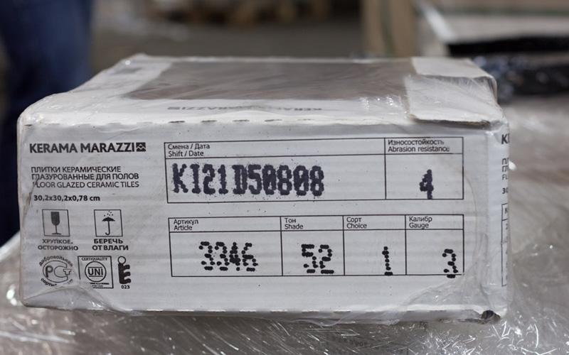 Csomagolás csempe kaliberű és hangjelzővel
