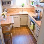 Provence-style kitchen