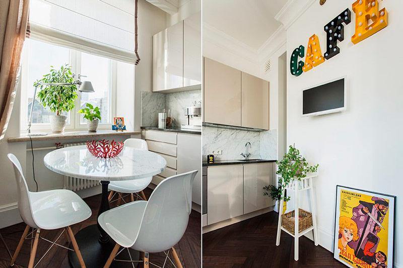 Spiseplads ved vinduet i køkkenet