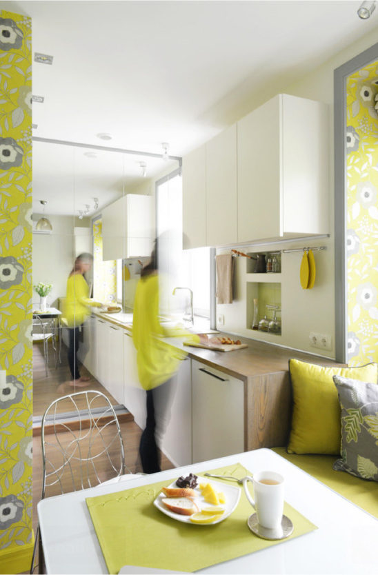 Dzeltena un balta virtuve