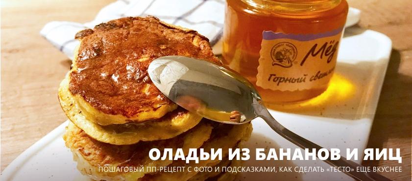Paano gumawa ng pancake na saging